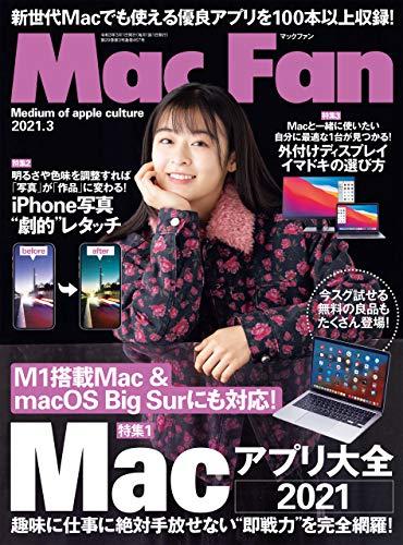 Mac Fan 2021年3月号 [雑誌]