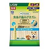 ライオン (LION) ペットキッス (PETKISS) 犬用おやつ 食後の歯みがきガム 無添加 やわらかタイプ 超小型犬~小型犬用