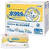 純水99.9% 新生児のための おしりふき 厚手タイプ 60枚×15個 (900枚) 日本製