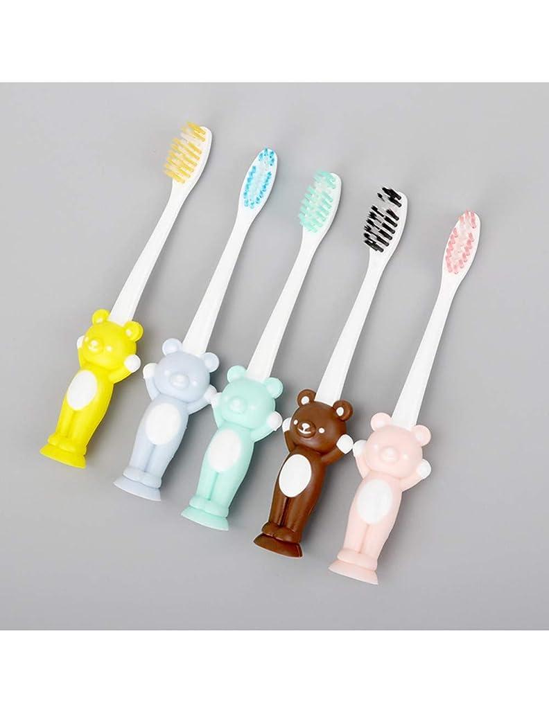 お嬢終了する製油所子供の歯の漫画のトレーニングの歯ブラシの赤ん坊の歯科治療の歯ブラシ、小さい熊のための4Pcs赤ん坊の衛生的な歯ブラシ