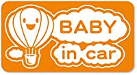 imoninn BABY in car ステッカー 【マグネットタイプ】 No.32 気球 (オレンジ色)