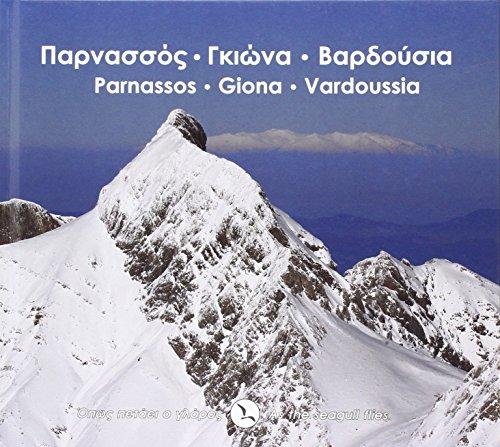 Parnassos - Giona - Vardhousia - As the Seagull Flies 2010