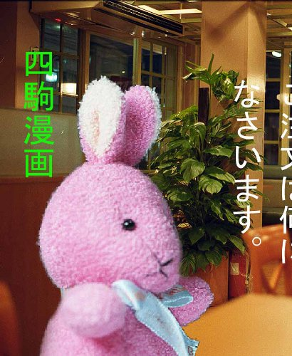 yonnkomamanngazeroiti (Japanese Edition)