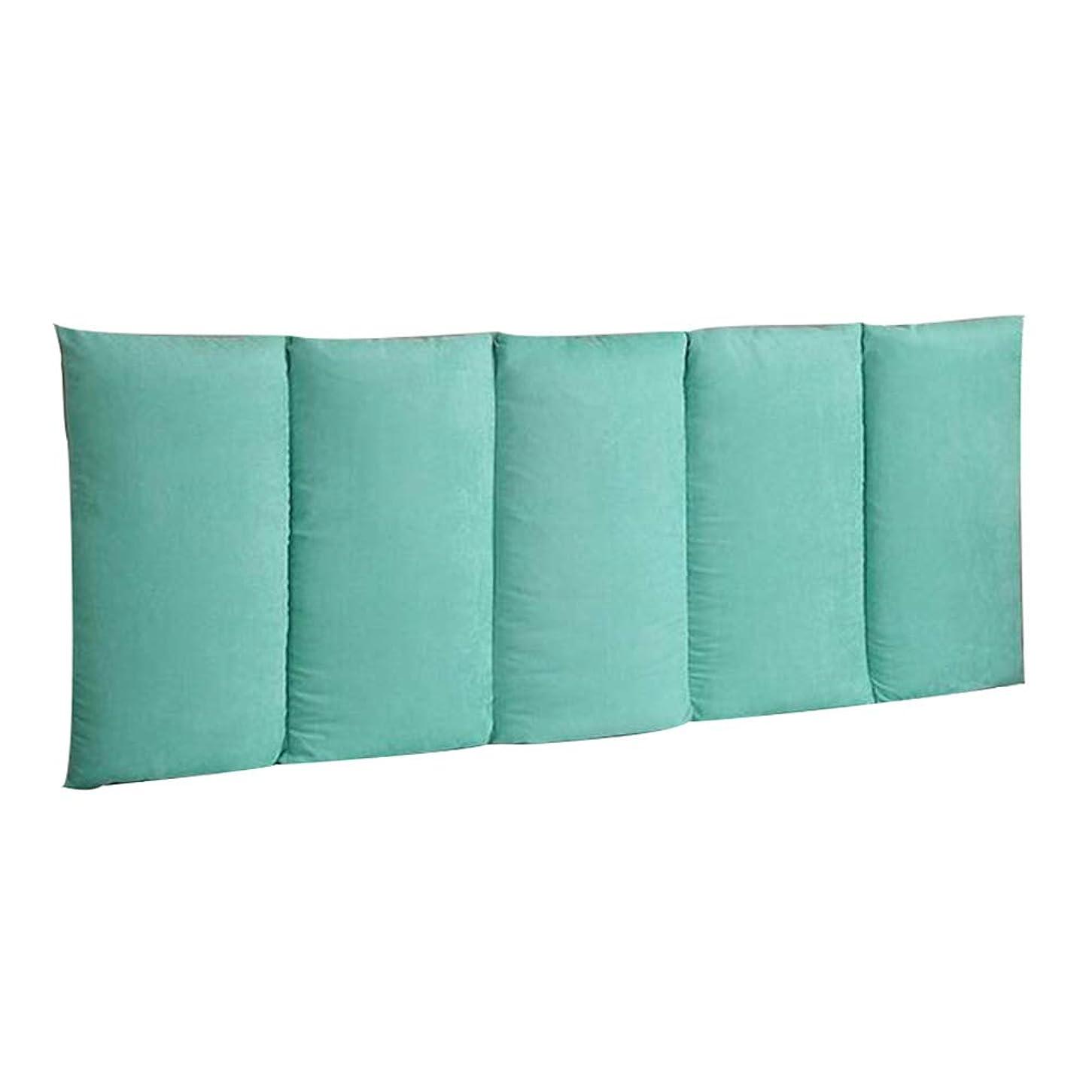 展示会人口精緻化IAIZI ヘッドボードベッドなしのベッドバッククッション、柔らかい袋大きな枕ウエストパッドは、10色、5サイズ、洗浄することができます (色 : 7#, サイズ さいず : 120x60cm)