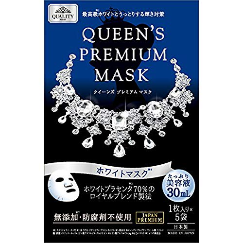 Quality First Queens Premium Mask - White - 1box for 5pcs (Green Tea Set)