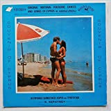 Original National Folkloric Dance and Songs of Cyprus [LP]