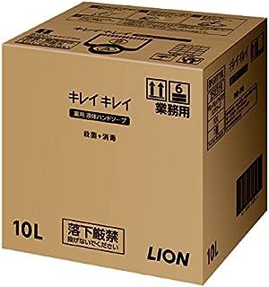 キレイキレイ薬用液体ハンドソープ10L(専用コック付き)