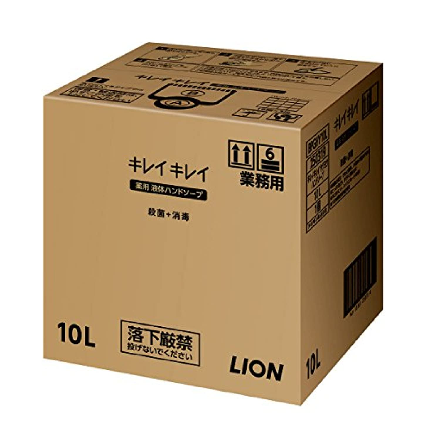 転送組み合わせる朝食を食べるキレイキレイ薬用液体ハンドソープ10L(専用コック付き)