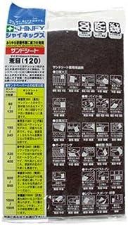 SHINEX(シャイネックス) サンドシート荒目 #120