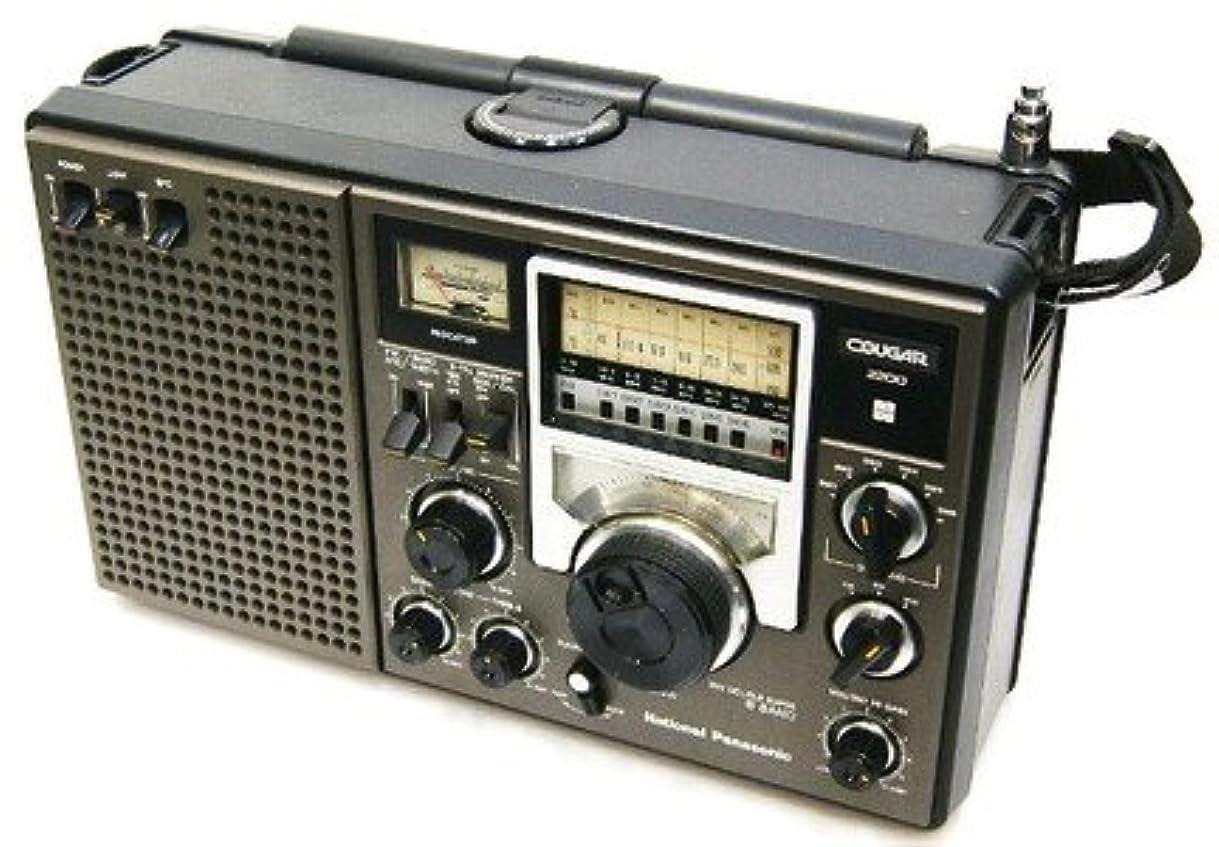 計算する克服する農夫National Panasonic (ナショナル パナソニック) 松下電器産業株式会社 RF-2200 COUGAR クーガ2200 (クーガー2200) 短波ラジオ(BCL/SW1~SW6/MW/FM/短波/中波)