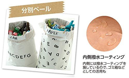 オスマック 日本の米袋屋さんがつくった北欧風ペーパーバッグ ALPHABET アルファベット柄 YGK-2 1枚入