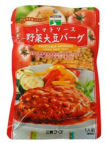 三育フーズ トマトソース野菜ハンバーグ ×24セット