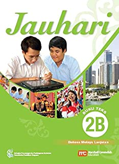 Higher Malay Language Textbook 2B for Secondary Schools (HMLSS) (Jauhari)