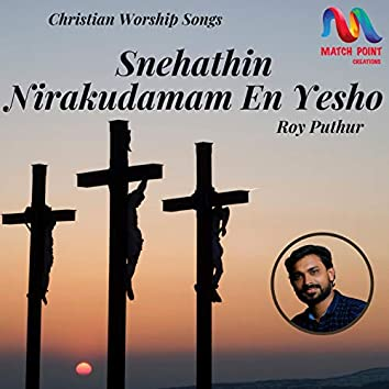Snehathin Nirakudamam En Yesho - Single