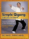 Simple Qigong for Health: The Eight Pieces of Brocade (YMAA Qigong) (English Edition)