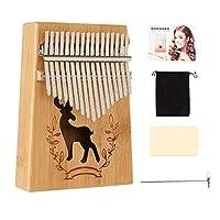 Thumb Piano 17キー・カリンバポータブルMbira Finger Piano - 子供のための楽器贈り物勉強指導/チューニングハンマー