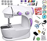 Vivir Sewing Machine for Home Mini with Focus Light and Sewing Kit