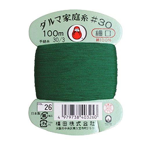 横田 ダルマ 家庭糸 手縫い糸 30番手 細口 col.26 グリーン 100m 01-0130