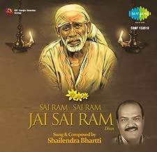 Sai Ram Sai Ram Jai Sai Ram - Sai Dhun