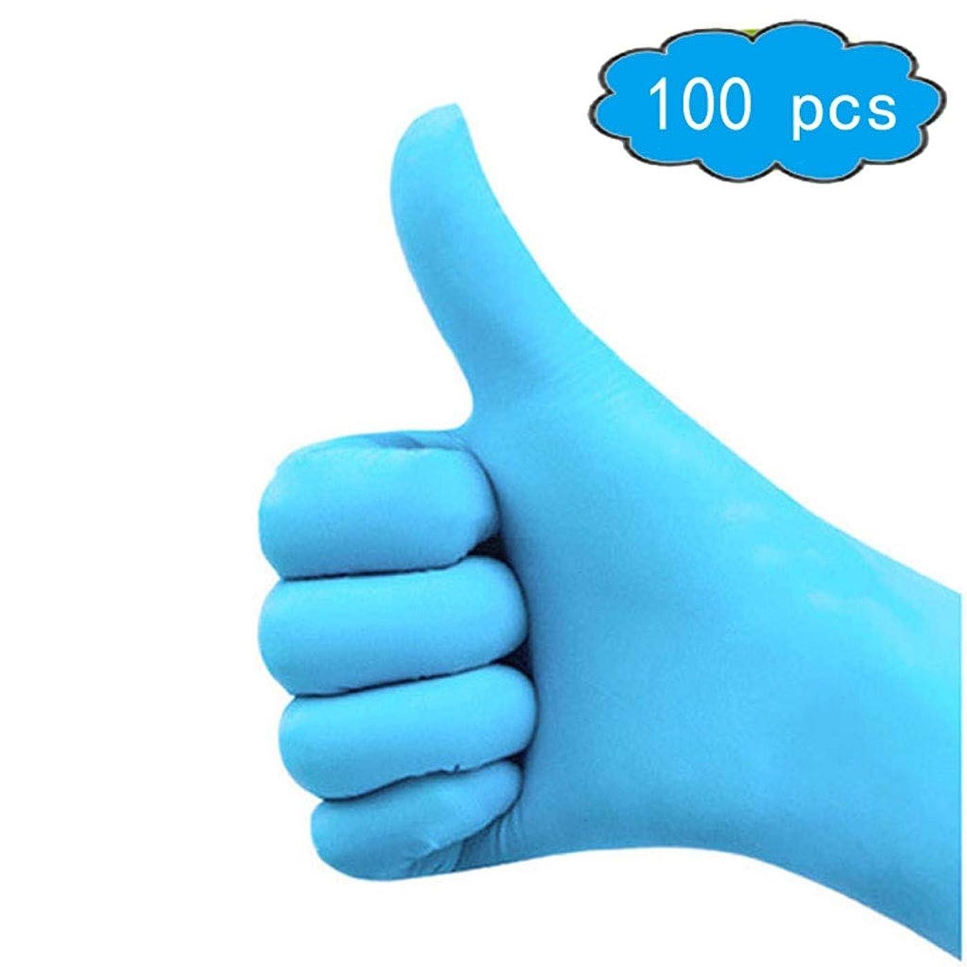 崖迷信貫通する使い捨てニトリル手袋、パウダーなし、厚く、3 mil、青、サイズL、100個入り、サニタリー手袋、家庭用品 (Color : Blue, Size : L)