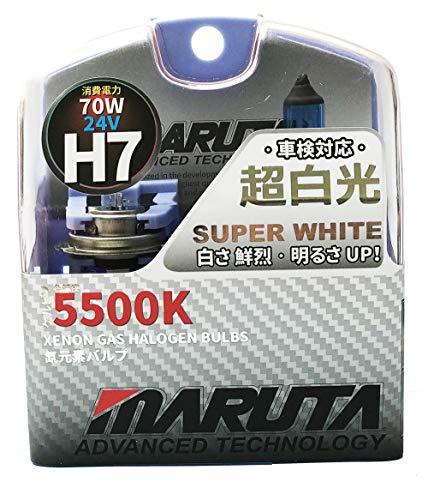 MTEC, Xenon-Effekt-Upgrade-Glühbirne, H7 24 V, 70 W, Super-Weiß, Super White