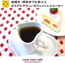 ラブタイムカフェ フレーバーコーヒー ストロベリーバニラ(粉:100g)[カフェインレス・デカフェ][コロンビア] lovetimecafe Flavor Coffee STRAWBERRY VANILLA[Decaf]