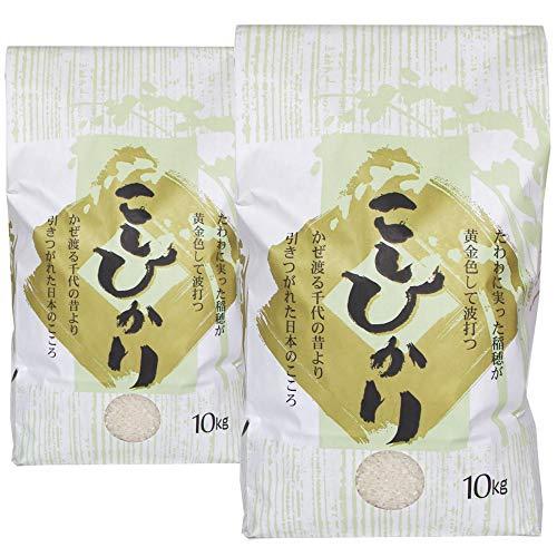 【米寿祝いのお返しに無洗米】除草剤を1度しか使っていないお米 岩船産コシヒカリ 20kg(10kg×2袋)