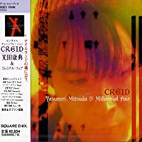 Creid: Xenogears Arrange Version by Xenogears Arrange Version (2005-06-29)