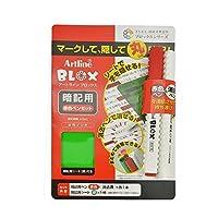 (まとめ買い) シヤチハタ BLOX 暗記用 赤色ペンセット KTX-330-S-R 【×10】