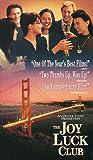 The Joy Luck Club [VHS]