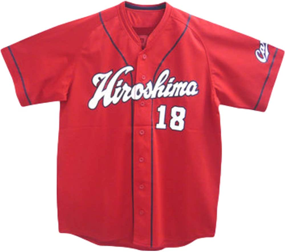 Men's Movie Baseball Jersey Custom Number Stitched White NEW before selling ☆ Large special price Name 18