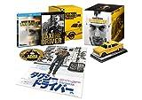 コロンビア映画90周年記念『タクシードライバー』BOX[Blu-ray/ブルーレイ]