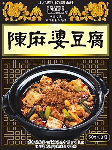 ヤマムロ 陳麻婆豆腐調料・箱 (50GX3) ×2箱