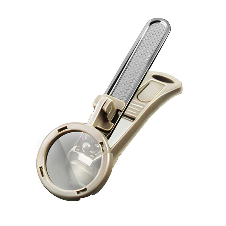 チャーター衝動水を飲む2.5倍の爪切りの拡大鏡,取り外し可能な拡大鏡の高齢者の爪切り ベビーセーフティーネイルケア ,収納ボックス付き