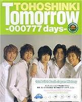 東方神起 Tomorrow-000777days-