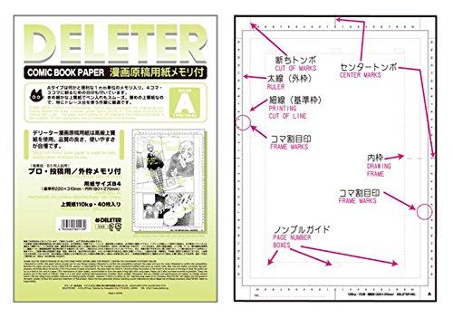 MANGA de Papier B4 40 feuilles mince type \