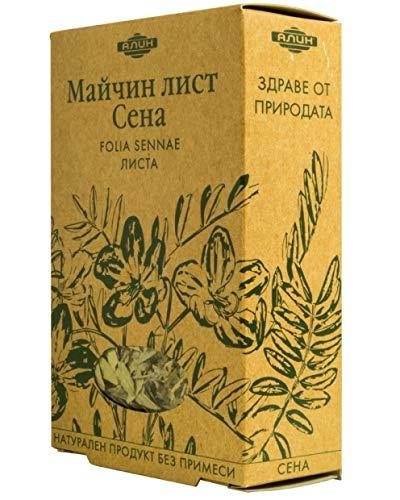 Senna Loose Tea (FOLIA SENNAE) Packung mit zwei Stück / 2x40g /