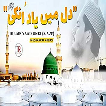 Dil Me Yaad Unki - Single
