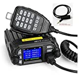QYT KT-8900D Dual Band Mini Mobile Radio with Programming Cable