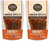 Earth Animal Chicken Cutlets Energy Immune Heart 8oz (2 Pack)