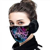 マスク 洗える【MASZONE】超快適マスク マスク 柄 紫外線対策 布マスク 立体 繰り返し使用可 防塵マスク 防寒マスク スポーツ マスク 通気性 マスク お洒落 男女兼用 秋冬