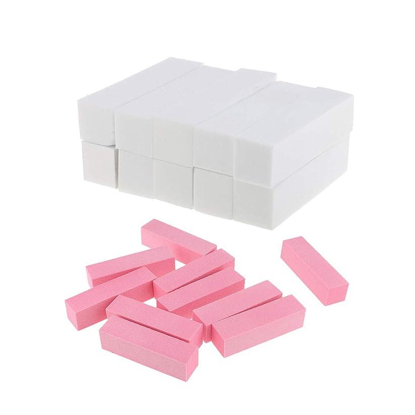 通常スクラップブック肥満Sharplace 20個入り 爪やすり 爪磨き 4面ブロックバッファー ネイルシャイン ネイルケア