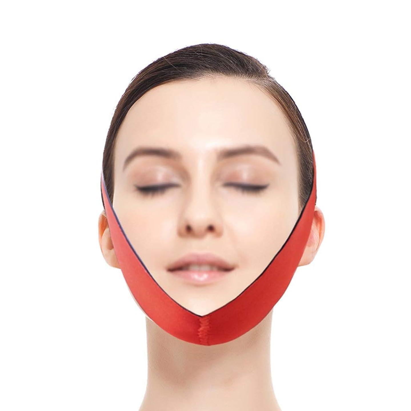 集中耐えられない気性フェイスリフティングマスク、Vフェイスリフティングおよびタイトニング、ダブルチンウェイトロスバンデージ、フェイシャルリフティングフェイスバンド(すべてのコード)