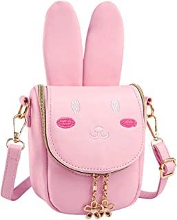Sunmall Little Girl Purse Cute Crossbody Bag Kids Messenger Shoulder Handbag for Little Girls