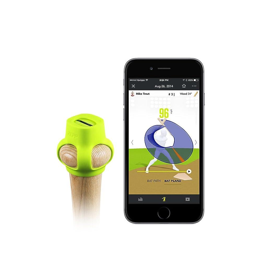 薄暗いベリ容疑者【日本正規代理店品?保証付】Zepp 野球?ソフトボール 2 スイングセンサー (Baseball/Softball 2 3D Swing Analyzer) ZEP-BT-000002