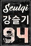 Seulgi 강슬기 94: Red Velvet Group Member Seulgi Korean Name and Birth Year 100 Page 6 x 9' Blank Lined Notebook Kpop Merch Journal Book for ReVeluv Fandom (Red Velvet Name & Birth Year Notebooks)
