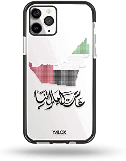 Yalox iPhone X/XS Case Emirati and Proud Collection Full Body Rugged Case with Built-in Touch Sensitive Anti-Scratch Scree...