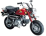Aoshima 1/12 Honda 'Monkey' Motorbike
