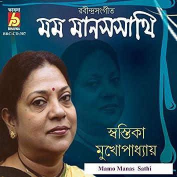 Mamo Manas Sathi