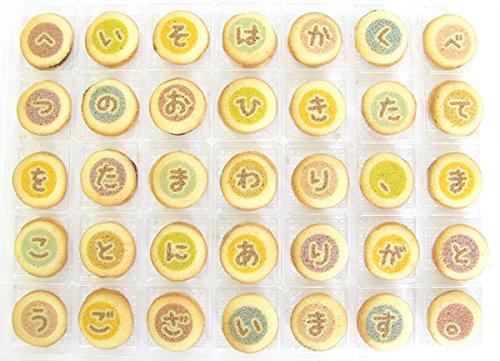 COOKIE MAIL お中元お手紙 クッキーメール(ch01-cl-cm-k-wg)